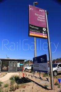 Bacchus Marsh station - RailGallery